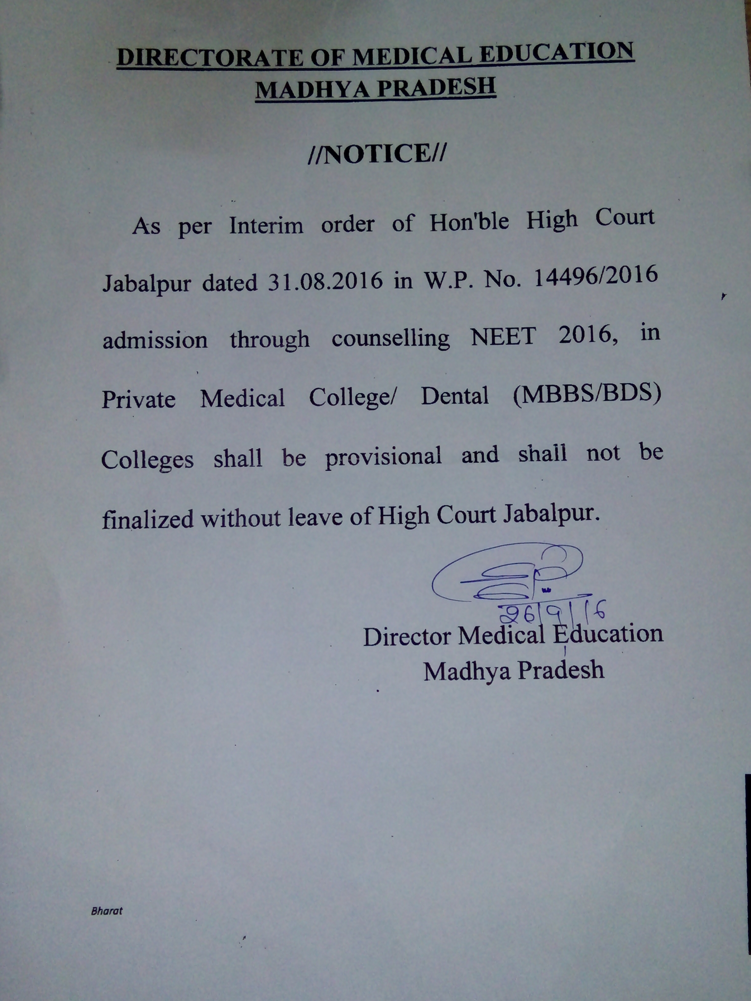 Directorate of Medical Education, Government of Madhya